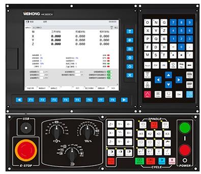 computer industrial cnc